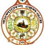 Bangladeshrailwaylogo